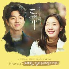 download-4 Goblin OST (stay with me)