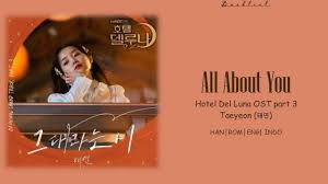download-27 All About You OST Hotel Del Luna Kalimba Tab
