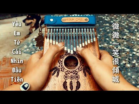 hqdefault-25 OST Yêu Em Từ Cái Nhìn Đầu Tiên