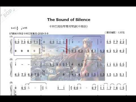hqdefault-54-1 The Sound of Silence - Simon & Garfunkel