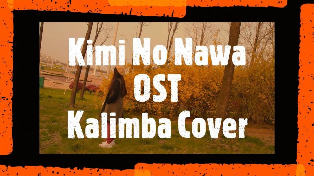 maxresdefault-2020-04-28T123431.307 Kimi No Nawa - Your Name OST