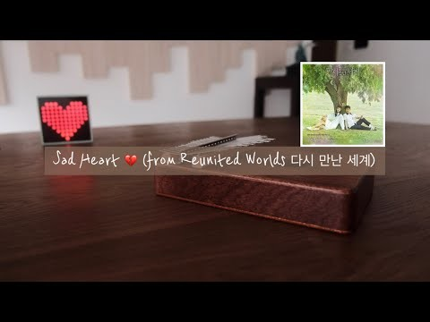 hqdefault-2020-05-18T141246.048 Sad Heart - Reunited Worlds TV Series