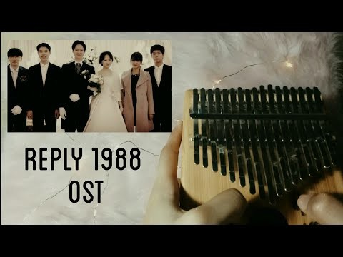 hqdefault-2020-05-31T235827.574 REPLY 1988 OST