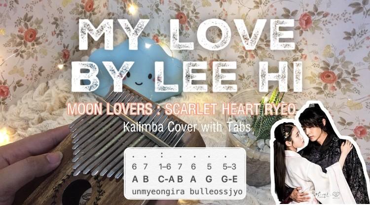 FDF6DF60-48D2-483F-A44F-15BD7215B707 My Love - Lee Hi (Scarlet Heart OST)