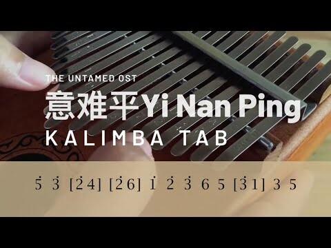 hqdefault-2020-06-20T120254.198 Yi Nan Ping - Jiang Yanli The Untamed OST
