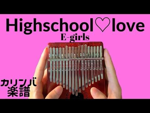 hqdefault-2020-06-21T181033.401 Highschool ♡ love - E-girls