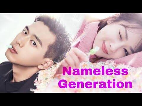 hqdefault-2020-06-23T123954.463 Go Go Squid OST - Nameless Generation