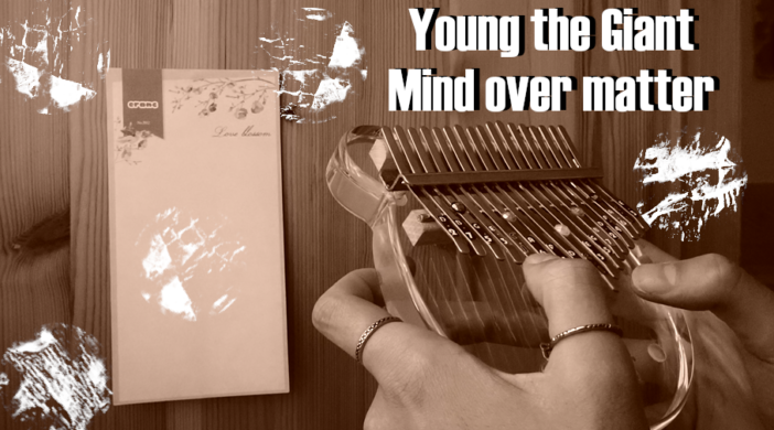 bor-1-702x390 Young the Giant- Mind over matter