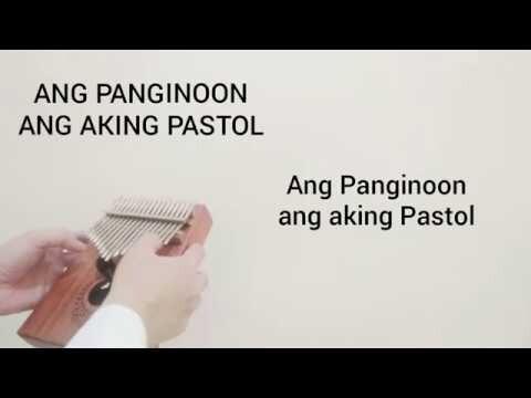 hqdefault-2020-07-03T232433.785 Ang Panginoon Ang Aking Pastol (Salmo 23)