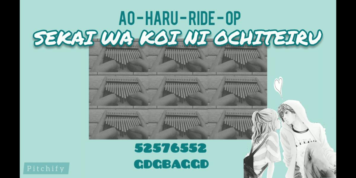 Screenshot_2020-08-05-08-19-03-298_com.miui_.videoplayer Ao Haru Ride Opening - Sekai wa Koi ni Ochiteiru