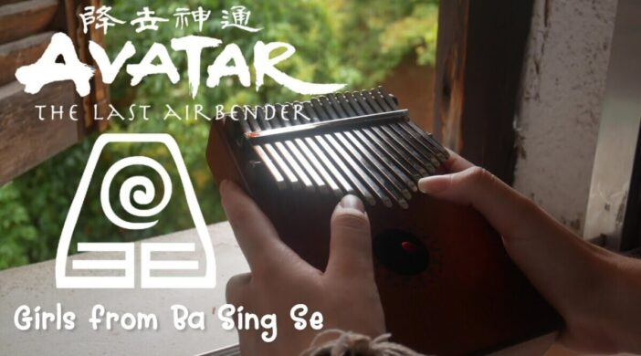 maxresdefault-3-702x390 Girls from Ba Sing Se/ It's a long long way to Ba Sing Se from Avatar: The last Airbender