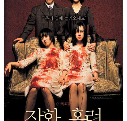 unnamed-410x390 A Tale Of Two Sisters - Lullaby (장화홍련OST - 돌이킬수없는 걸음)