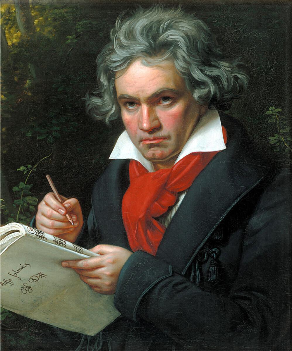 Beethoven-879d5e70 5th Symphony - Beethoven
