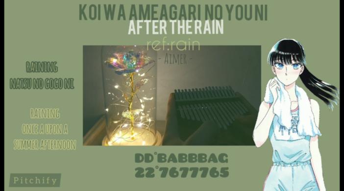 Ref:rain - Aimer / Koi wa Ameagari no You ni ED