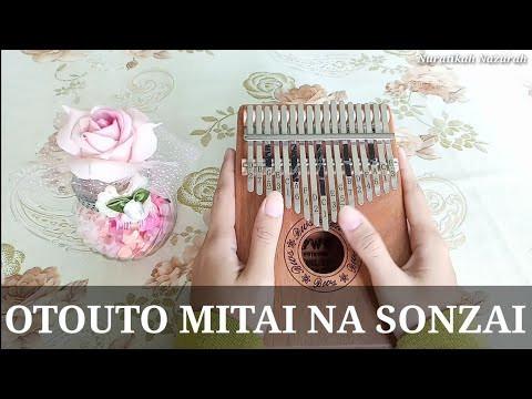 Otouto Mitai na Sonzai - Shigatsu wa Kimi no Uso / (Your Lie in April)