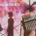 maxresdefault-2020-11-01T144653.690-44adb45e-120x120 Fireworks - DAOKO × Kenshi Yonezu