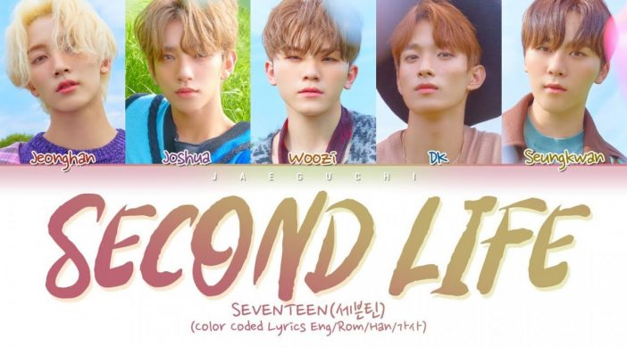 Second Life - Seventeen (Notes Only)