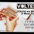 maxresdefault-2020-11-29T134044.835-7b271016-120x120 Voltes V Ending Song (Chichi wo Motomete)