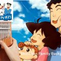 thumb-2020-11-07T232218.374-f814288b-120x120 👨👨👦👦 Crayon Shinchan Family Background Music