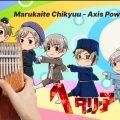 🎖️Marukaite Chikyuu - Axis Powers: Hetalia