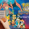 🐹Pokemon Super Mystery Dungeon OST - Partner's Theme: Music Box