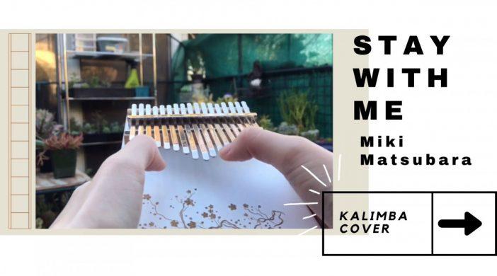 White-and-Black-Minimalist-Furniture_Houseware-Facebook-In-Stream-Video-Ad-61a5c9da-702x390 Stay With Me - Miki Matsubara