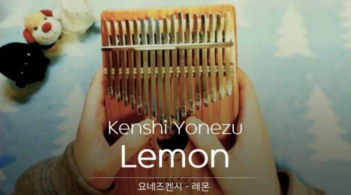 maxresdefault-2021-01-24T140243.524-9f2430a9-702x390 Kenshi Yonezu - Lemon