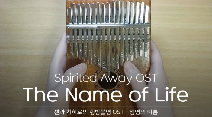 maxresdefault-2021-01-24T141233.830-482e4ec7-702x390 Spirited Away OST - The Name of Life