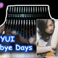 maxresdefault-2021-01-29T135140.017-100d488d-120x120 YUI - Goodbye Days