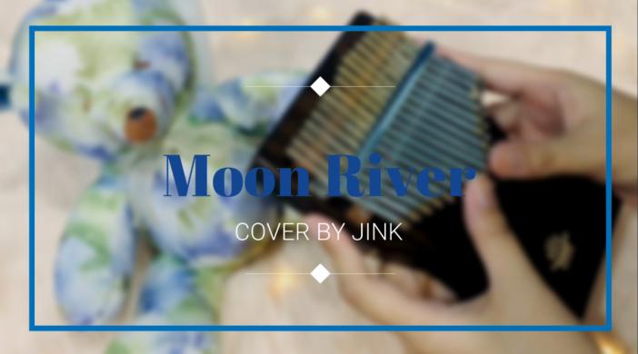 moon-river-cover-2970a08e-702x390 Moon River - Easy