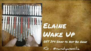 mq2-10-e91d2bc7 Wake Up - Elaine | It's Okay to Not Be Okay OST
