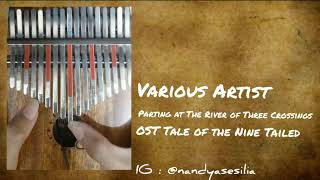 mq2-8-76dd9187 Parting at The River of Three Crossings - Hong Dae Sung | OST Tale of The Nine Tailed