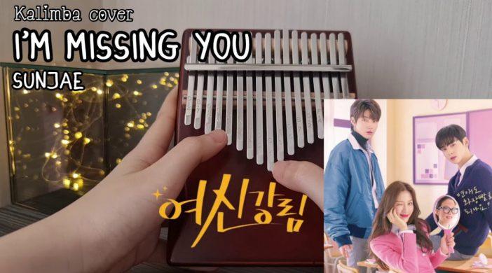 maxresdefault-2021-02-06T122103.724-1e93d0bc-702x390 I'm Missing You - Sun Jae (OST True Beauty (여신강림) )