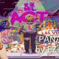 thumbnail-32-222cd716-120x120 👏 Panalo (Trap Carinosa) - Ez Mil