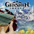 maxresdefault-2021-04-14T141620.335-62d50228-120x120 Snow-Buried Tales - Genshin Impact OST