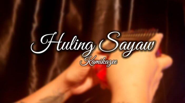 maxresdefault-2021-06-11T140348.887-cf0bdf08-702x390 Kamikazee - Huling Sayaw