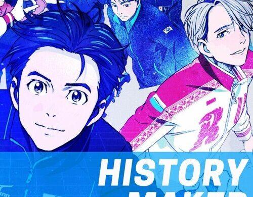 artworks-000192544875-lqsxzz-t500x500-1a17fa29-500x390 HIstory Maker (Yuri! On Ice Theme Song) - Dean Fujioka