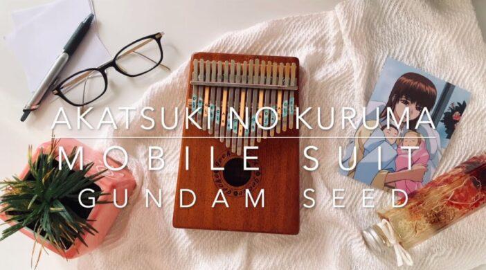 maxresdefault-2021-07-18T141849.156-0a269eef-702x390 Mobile Suit Gundam SEED OST - Akatsuki no Kuruma