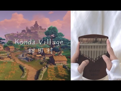 hqdefault-2021-08-24T143430.535-ca9cce28 Konda Village - Genshin Impact
