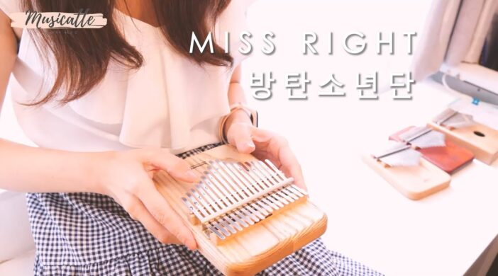 maxresdefault-6e2fed61-702x390 Miss Right 방탄소년단 BTS