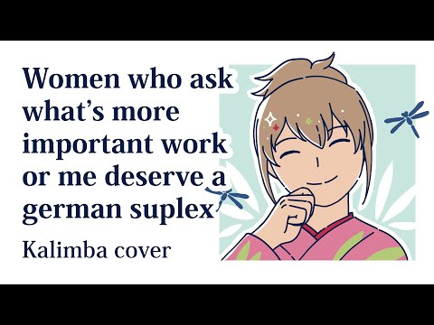 hqdefault-2021-09-20T150513.701-c9dd330d Gintama OST 3 - Women who ask what's more important work or me deserve a german suplex