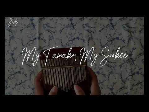 hqdefault-2021-09-23T141249.150-696adedf My Tamako, My Sookee - The Handmaiden