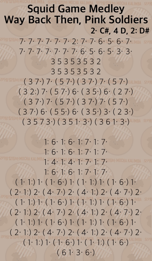 ECA248E5-E8F1-47E0-ADEA-A4549DBBAB86-abab5601 Squid Game - way back then, pink soldiers 오징어게임