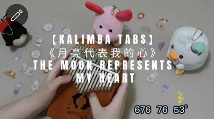 Screenshot_20211011-175332_YT-Studio-34d6e960-702x390 邓丽君 - 月亮代表我的心|The Moon Represents My Heart - Teresa Teng